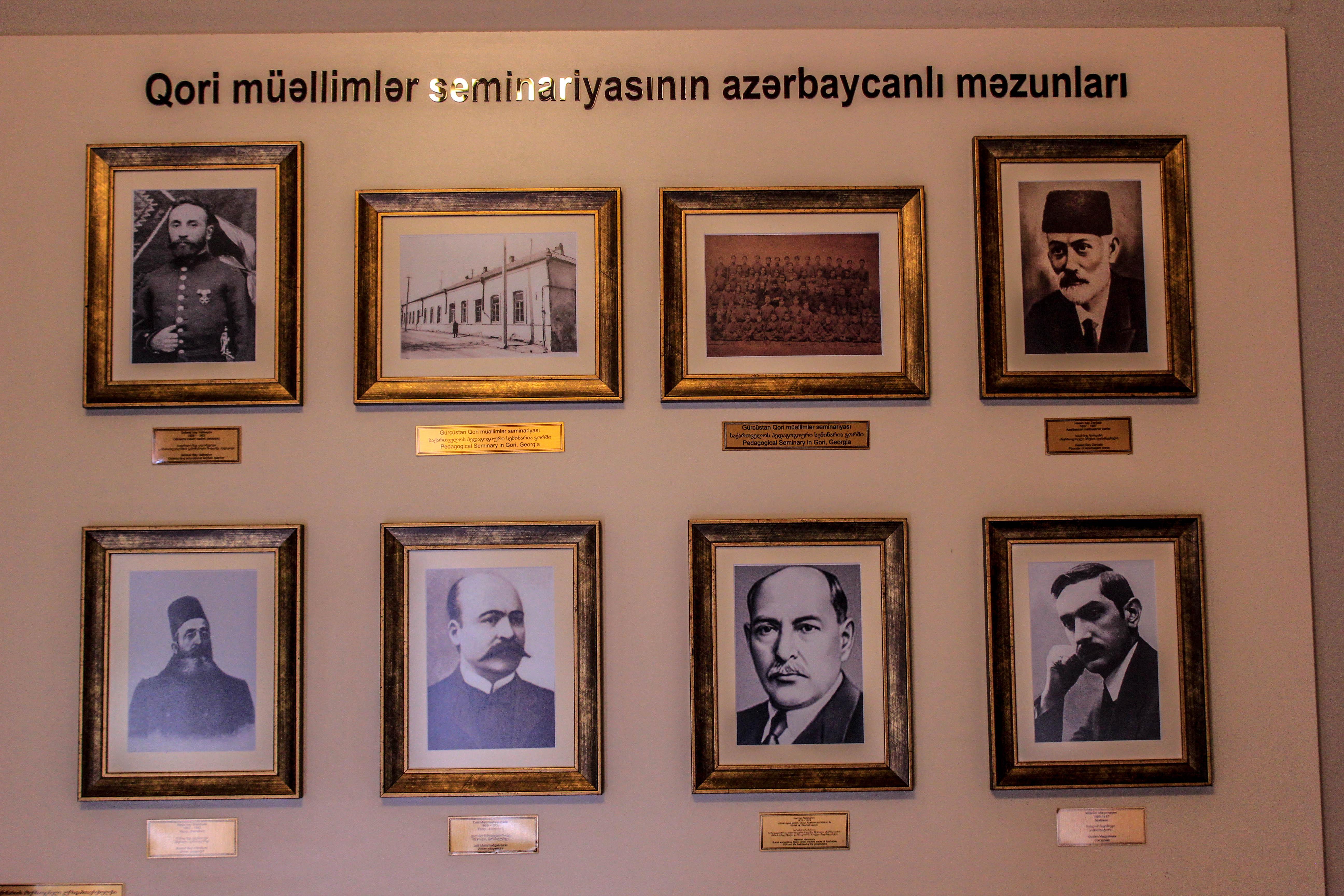 Музей Ахундова Тбилиси © masimovasif.net