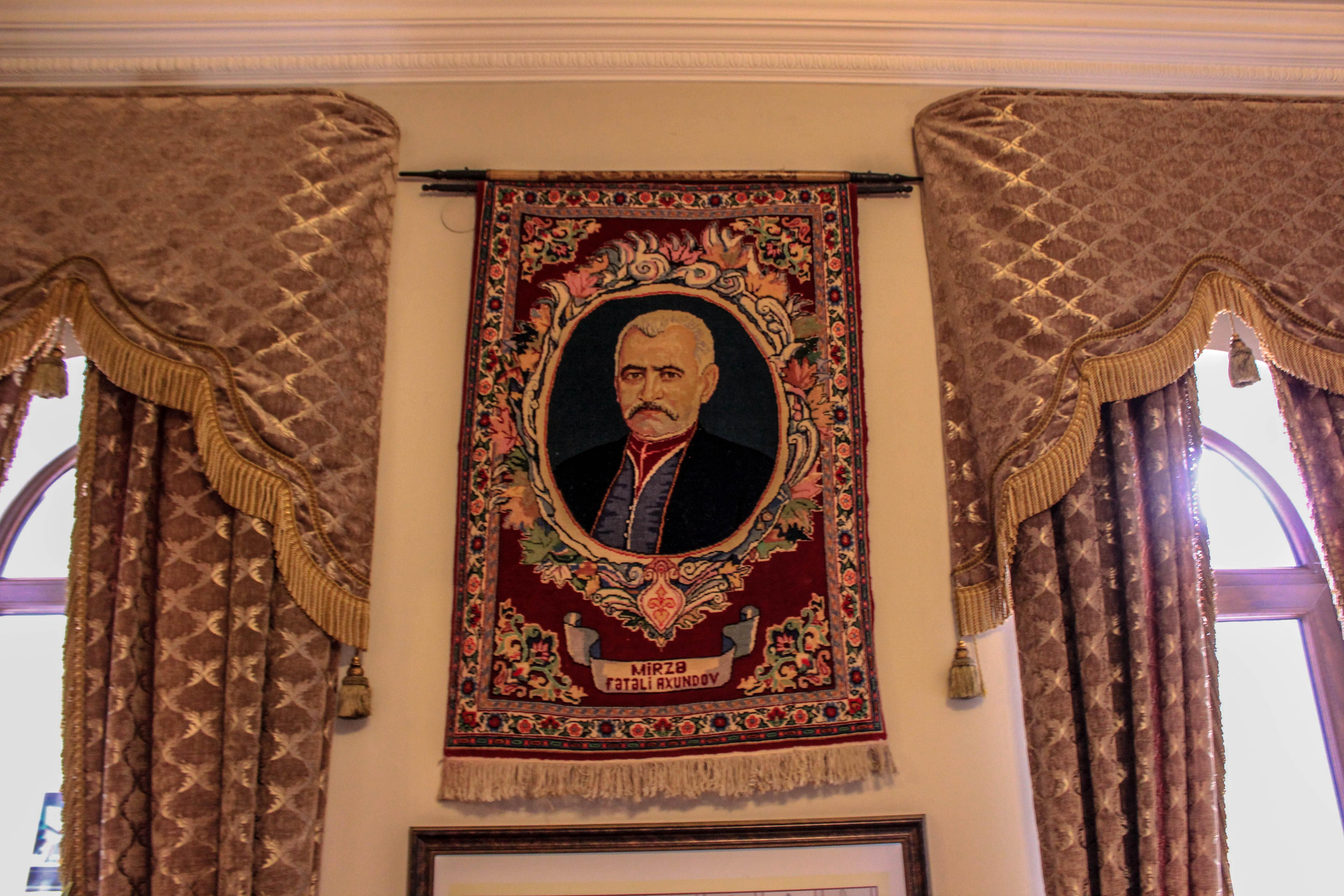 Музей Нариманова Тбилиси © masimovasif.net